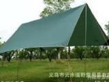 订做户外野营遮阳天幕 凉棚帐篷 大量现货