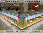 广州苹果手机柜台厂家