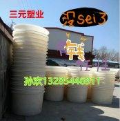 山东200公斤泡菜桶200升食品腌制桶敞口桶牛筋桶