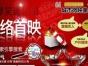 楚雄滇壹传媒打造首部方言爆笑喜剧微电影《壹周老表》
