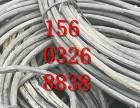 通化废电缆铝线变压器回收废铜