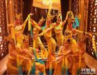 武术杂技舞狮小丑主持礼仪歌手魔术肩上芭蕾抖空竹