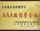 纯代理无自营 海关AA企业 新华锦商务集团