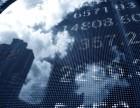 中国区块链科技 虚拟币交易平台开发 钱包开发 区块浏览器等