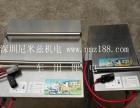 【尼米兹电动锂电设备】加盟/加盟费用/项目详情