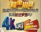 中国电信股份有限公司广南分公司加盟 零售业