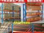 万江石美高埗大桥旁边 批发仓库货架 超市货架 展示柜 木质展