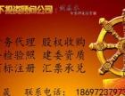 注册增资西宁炫酷5000万土石方公司增资回收转让公