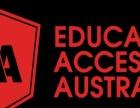 澳洲半工半读好项目院方直接合作