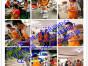 宜春哪个地方有学生日蛋糕生日蛋糕技术培训