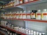 供应指示剂-钙试剂,钙红,钙羧酸钠,钙羧酸,钙指示剂