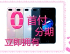 分期办理iPhone7plus手机,成都苹果7p分期地址