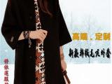 2014秋冬新款韩版立领斗篷型中长款毛呢大衣 气质呢子外套女潮