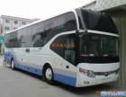漳州客车到徐州直达客车查询 到徐州客车大巴