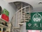 朝阳大街26-1 住宅底商 29平米