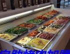 庆阳自助餐烤肉超市专业烤肉师傅技术指导韩国料理加盟