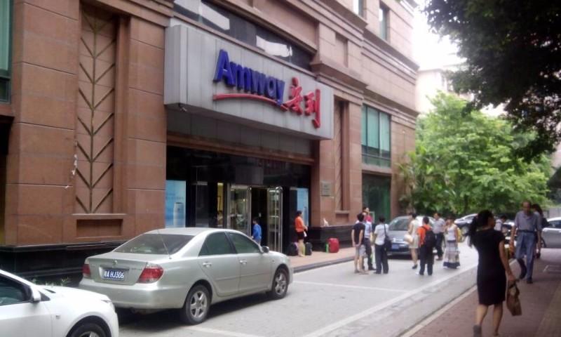 东莞莞城有安利专卖店吗 莞城哪有卖安利产品 莞城安利店铺在哪