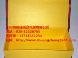 广州创诚纸品包装_专业的纸制品包装供应商 东莞礼品盒加工厂家