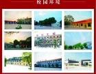 武汉华中艺术学校美术设计音乐舞蹈专业招生简章