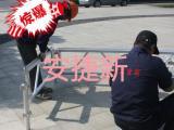厂家供应演出铝合金舞台 活动拼装舞台架子
