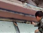 武昌洪山专业封阳台及安装、维修各种晾衣架红杏晒衣架
