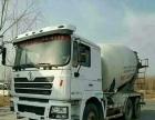 转让 亚特重工水泥罐车个人出售多台二手搅拌罐车