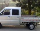 福州中小型搬家、货物运输、各类搬家、长短途运输拉货