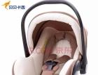 车载婴儿提篮式安全座椅