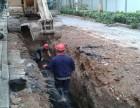 四川省河道清淤涵洞清淤化糞池清理市政管網清理