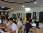 学模具设计来东莞蓝图李凤显老师包教会100%就业