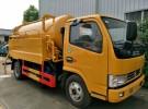 阿拉尔国五新款3吨至16吨吸污吸粪车高压清洗车多少钱厂家直销面议
