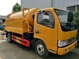 广州低价出售5吨至20吨清洗吸污车管道疏通车厂家直销