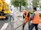 恒海管道疏通公司專業管道疏通高壓管道清洗化糞池清理