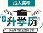 成人高考学习形式,选对形式轻松拿学历!