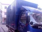 货车出租、搬家、货运物流找兄弟车队更专业