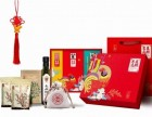 春節禮品 食品禮包員工福利禮品 年終獎品批發