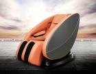 摩邦共享按摩椅抓住商机,有了更多的应用场景和发展空间