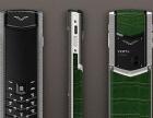 烟台奢侈品回收,高价回收名表名包钻石威图手机回收
