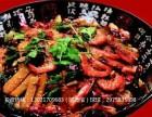 加盟麻辣香锅来济南仟佰味小吃技术培训