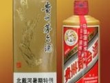 济南回收飞天茅台酒 回收2005年整箱茅台酒 回收五粮液