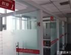 新疆乌鲁木齐计算机软硬件培训班计算机等级考试