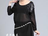 2013最新 原创雪纺纯色长袖秋连衣裙异域风格 送黑色吊带背心