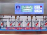 混凝实验搅拌器/六联搅拌机/有机玻璃烧杯