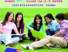 美国大学奖学金 全国仅200个名额不可错失