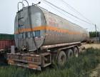二手拖头半挂油罐车二手铝合金油罐车,不锈钢罐,油罐车