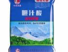 龙昌动保水产用饲料级胆汁酸 防治草鱼肝胆综合症