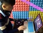 惠州学酒吧DJ打碟惠州学酒吧DJ打碟零基础要多少钱