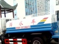 泸州洒水车出售运水车消防车