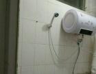 两房配套出租热水器wifi衣柜沙发