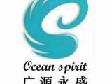 河北北三县,大厂香河燕郊公司注册,代理记账,找广源永盛